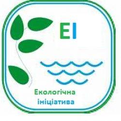 Екологічна ініціатива